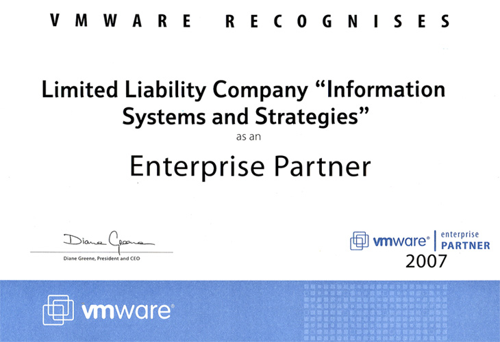 <b>Сертификат VM Ware Enterprice Partner</b>