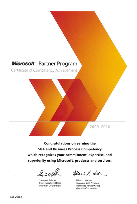 <b>Сертификат Microsoft Partner Program</b> - SOA and Business Process Competency